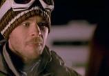 Фильм Замёрзшие / Frozen (2010) - cцена 3