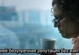 Фильм Отважная / Mardaani (2014) - cцена 1