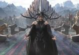 Фильм Тор: Рагнарёк / Thor: Ragnarök (2017) - cцена 5