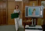 Фильм Мы все отправимся в рай / Nous irons tous au paradis (1977) - cцена 4