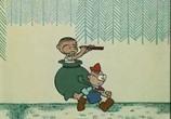 Сцена из фильма Веселая карусель. Сборник мультфильмов (1969) Веселая карусель сцена 2