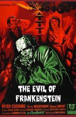 Грех Франкенштейна / The Evil of Frankenstein (1964)