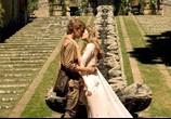 Фильм Территория девственниц / Virgin Territory (2008) - cцена 4