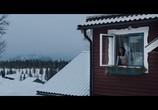 Фильм Красная точка / Red Dot (2021) - cцена 7