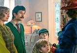 Сцена из фильма Мэри Поппинс возвращается / Mary Poppins Returns (2019)