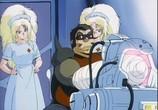 Мультфильм Доминион: Танковая полиция / Dominion Tank Police (1988) - cцена 1