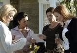 Сериал Отчаянные Домохозяйки / Desperate Housewives (2004) - cцена 1