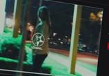 Сцена из фильма Кристи / Kristy (2014) Случайные сцена 2
