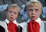 Сцена из фильма Королевство кривых зеркал (1963) Королевство кривых зеркал
