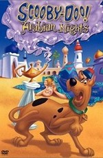 Скуби-Ду и Ночи Шахерезады / Scooby-Doo In Arabian Nights (1994)
