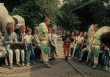 Фильм Лето в раковине 2 / Poletje v skoljki 2 (1988) - cцена 7