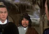 Фильм Сентиментальный меченосец / To ching chien ko wu ching chien (1977) - cцена 2