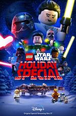 ЛЕГО Звездные войны: Праздничный спецвыпуск / The Lego Star Wars Holiday Special (2020)