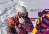 ТВ Искусство Полёта / Snowboarding. The Art of Flight (2011) - cцена 2