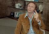 Фильм Рассеянный / Le distrait (1970) - cцена 2