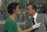 Фильм Джентльмены женятся на брюнетках / Gentlemen Marry Brunettes (1955) - cцена 2