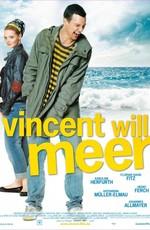 Винсент хочет к морю / Vincent will meer (2010)