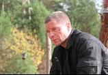 Сцена из фильма Платина (2007) Платина