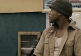 Сцена из фильма Как она двигается / How She Move (2007) Как она двигается сцена 2