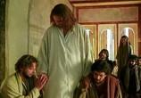 Сцена из фильма Библейская коллекция / The Bible Collection (1993) Библейская коллекция сцена 44