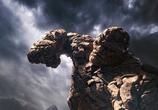 Фильм Фантастическая четверка / The Fantastic Four (2015) - cцена 6