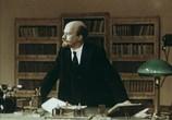 Сцена из фильма Незабываемый 1919 год (1952) Незабываемый 1919 год сцена 3