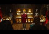 Сцена из фильма В твоем доме кто-то есть / There's Someone Inside Your House (2021)