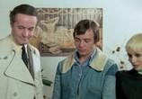 Фильм Приключения водителя такси / Adventures of a Taxi Driver (1976) - cцена 5