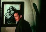 Фильм Бесы (1992) - cцена 4