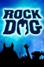 Рок Дог 2 / Rock Dog 2 (2021)
