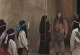 Сцена из фильма Всадники из Аризоны / Arizona Raiders (1965) Всадники из Аризоны сцена 15