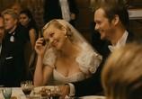 Фильм Меланхолия / Melancholia (2011) - cцена 2