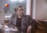Фильм Любовь с привилегиями (1989) - cцена 1