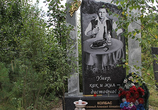 Фильм Парень с нашего кладбища (2015) - cцена 1