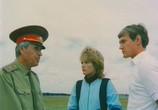 Фильм Парашютисты (1985) - cцена 5