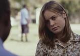 Фильм Короткий срок 12 / Short Term 12 (2013) - cцена 7