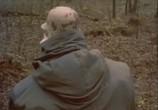 Фильм Люми (1991) - cцена 3