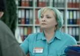 Сцена из фильма Интерны (2010)