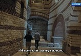 Сцена из фильма Подземная одиссея / Ancient Invisible Cities (2018) Подземная одиссея сцена 4