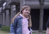 Сцена из фильма Путь мести / Sacrifice (2011) Путь мести сцена 2