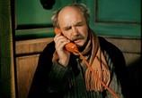 Фильм Ищите Женщину (1982) - cцена 2