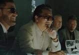 Фильм Из Вегаса в Макао / Ao Men feng yun (2014) - cцена 1