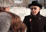 Фильм Клуши (2011) - cцена 3