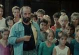 Фильм Лето в раковине 2 / Poletje v skoljki 2 (1988) - cцена 3