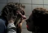 Сцена из фильма Медиум / Luz (2020)