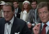 Фильм Джеймс Бонд 007: Осьминожка / Octopussy (1983) - cцена 5