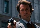 Фильм Грязный Гарри / Dirty Harry (1971) - cцена 4