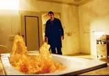 Фильм Бугимен: царство ночных кошмаров / Boogeyman (2005) - cцена 6