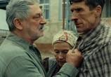 Фильм Дом (2011) - cцена 1