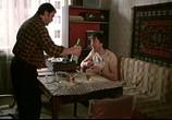 Фильм Влюблен по собственному желанию (1982) - cцена 2